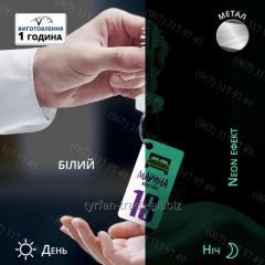 Бирка-Номерок-Брелок для ключей светится в темноте ночью с лого Вашей организации
