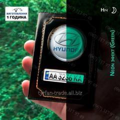 Кожанная автообложка светящаяся в темноте с номером и лого авто в украине + брелок номер подарок