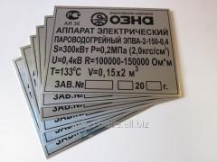 Shields, metal tags for equipment and machinery