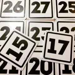 Шильды, шильдики для почтовых ящиков с номерами