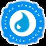 Тепловой насос. Источник тепла - Вода