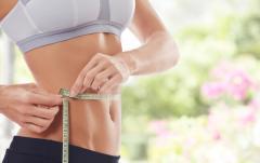 Средство для похудения Beauty Slim (Бьюти Слим)