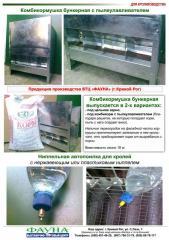Equipment for cultivation of rabbits, Ukraine,