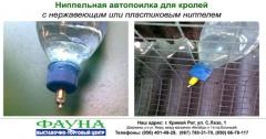 Ниппельные поилки для кроликов, Оборудование для выращивания кроликов