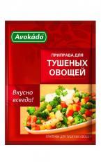 Приправа до тушених овочів Avocado