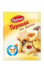 """Порошок для печива """"Riolend"""""""