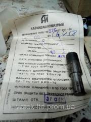 Карандаш алмазный 3908-0087(87С) СССР