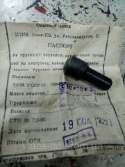 Карандаш алмазный Славутич СССР