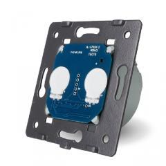 Сенсорный импульсный выключатель VL-C702H(B)