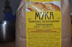 Мука пшеничная цельнозерновая тонкого помола