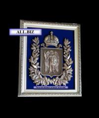 Business souvenir Coat of arms