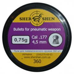 "Пули для пневматического оружия ""Shershen"" (360 шт; 0,75 г)"