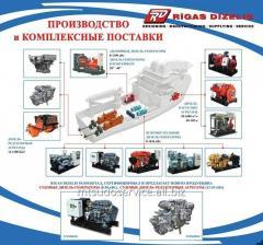 Двигатели дизельные, дизель - генераторы судовые