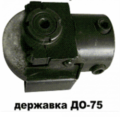 Disks and derzhavka (DO-75, 40)