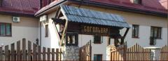 Туристический комплекс Богольвар
