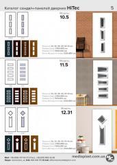 Сендвіч панелі Hi-tec моделі 10.5, 11.5, 12.31