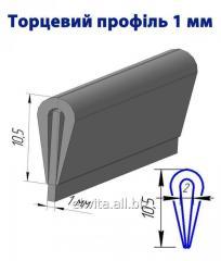 Профиль торцевой 1мм