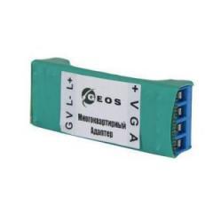 Адаптер многоквартирный Geos