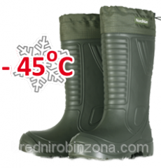 Сапоги зимние NORDMAN CLASSIC (41-42)...