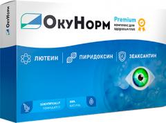 Капсулы восстановления зрения Окунорм