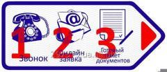 Юридический адрес для предприятий и организаций
