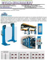 Columns movable SIRIOM elevators for cargo