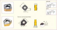 Plates cutting carbide