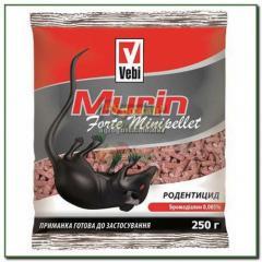 Родентицид Мурин форте минипеллеты, 250 г пакет