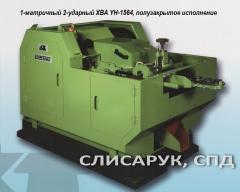 The automatic machine cold vysadochny YH1564 for