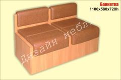 Banquette of a myak of a 2-m_sn