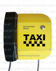 Телефонный GSM аппарат