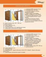 ABWEHR - entrance steel doors of the increased