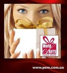Международная выставка подарков World Of...