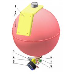 Модуль газового пожаротушения малогабаритный  МГПМ