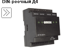 BP14 ARIES multichannel power supply uni