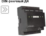 BP14 ARIES multichannel power supply uni