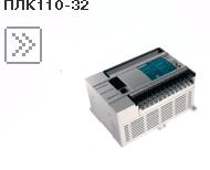 Программируемый логический контроллер ОВЕН ПЛК 160