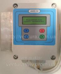 The climate control system for a pig farm and a