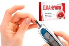 Капсулы от диабета Дианулин