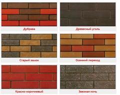 Brick, color: charcoal, Dubrava, an old Castle,