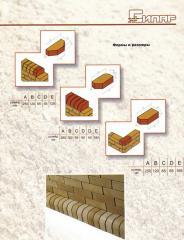 Brick facing Finnish angular