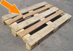 Pallets wooden price