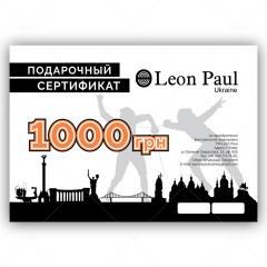 Подарочный сертификат Leon Paul на 1000 грн