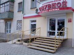 Лестницы Крым