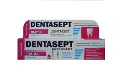 DENTASEPT MAMA (Dentasept Mother)