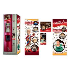 Брендированная наклейка на кофейный автомат Saeco Quarzo NM/Quarzo NE 700, красный
