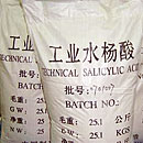 Салициловая кислота (ácido salicílico)