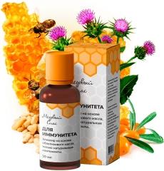 Eszközök a mentelmi Honey Gyógyfürdők
