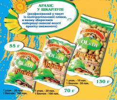 Peanut fried Oldi