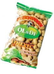 Roasted peanuts in Luskunchiki's shell